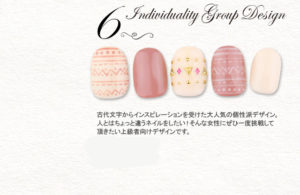 WINTER NAIL COLLECTION