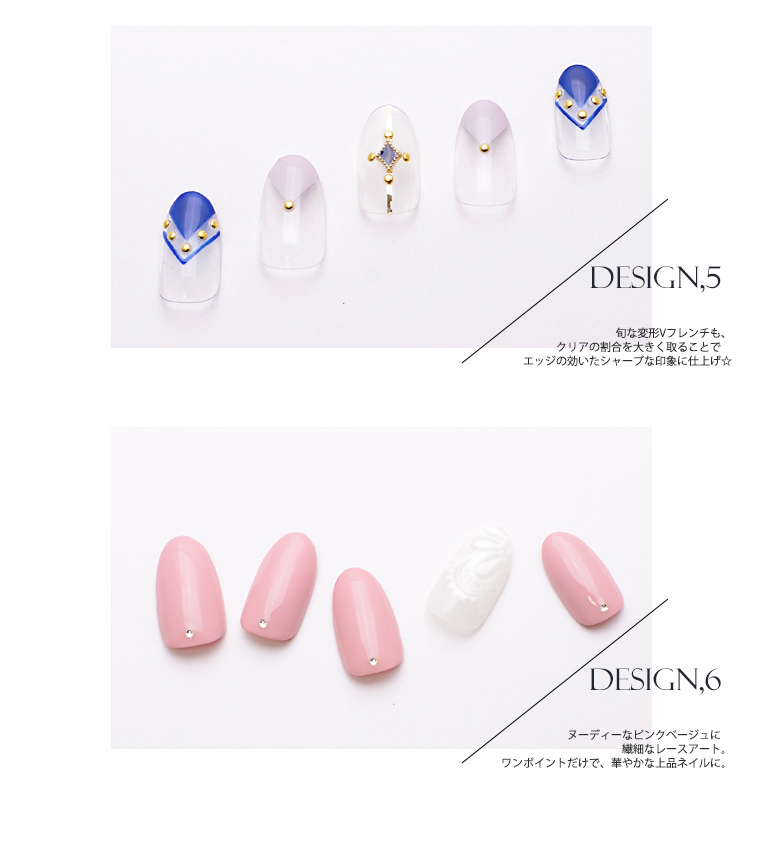 Trend Nail Collection A/W