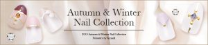 Autumn & Winter Nail Collection